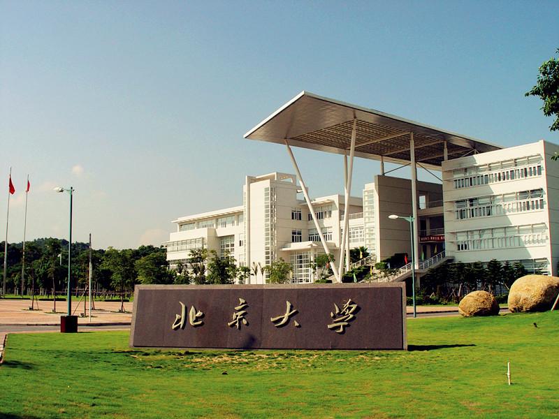 """清华北大""""自主招生""""最多的6所高中,都是中国最好的高中"""